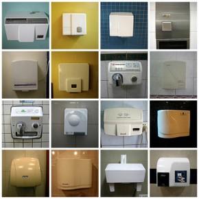 Secadores: formas para el aire caliente