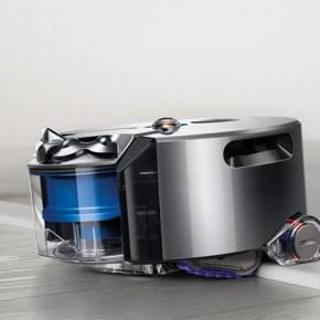 Robot Dyson 360 Eye: el robot aspirador que va un paso más allá