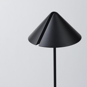 Nod: la lámpara del japonés Daisuke Kitagawa en el Salone Satellite